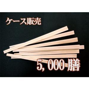 元禄割り箸 8寸 (白樺製) 5,000膳 − 東予割箸|nadja