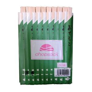魚三匹 元禄割り箸 8寸 (白樺製) 小袋入 50膳 − 東予割箸|nadja