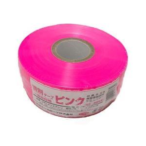 識別テープ ピンク (幅5cm×長さ200M) − 新潟エースロープ|nadja