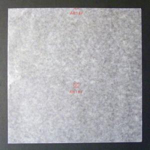 ぶどう用傘かけ紙  ロー引きカサ紙 中 (210×210mm...