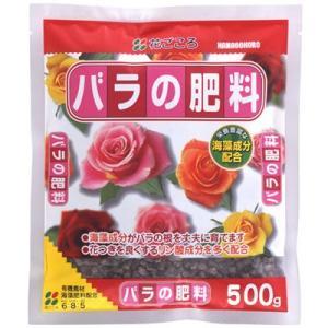 バラの肥料 500g − 花ごころ|nadja