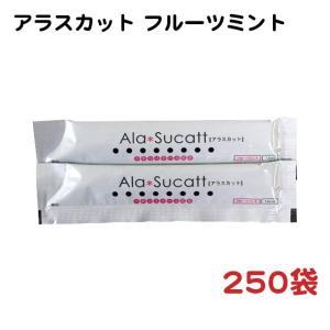 マウスウォッシュ アラスカット フルーツミント 250袋 − 昭和刷子 nadja