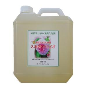 入浴剤 クリビオ 4L − クリイジャパン|nadja