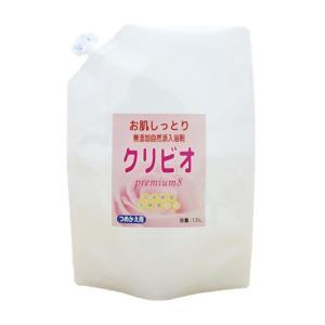 無添加自然派入浴剤 クリビオ Premium8 詰め替え用 1.5L − クリイジャパン|nadja