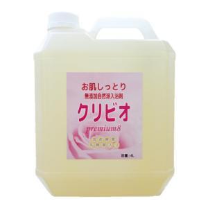 無添加自然派入浴剤 クリビオ Premium8 - 4L − クリイジャパン|nadja