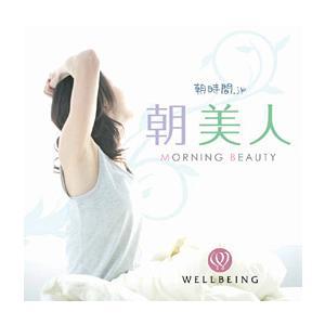 朝美人 - Morning Beauty - / 演奏:久米由基|nadja