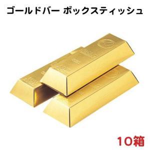 お金シリーズ 【送料無料・メーカー直送】 100個入 7090 BOXティッシュ ゴールドバー