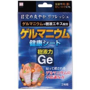 ゲルマニウム健康シート 樹液力 Ge 36袋 − 小久保工業所 nadja