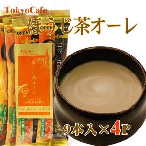 Tokyo Cafe ほうじ茶オーレ 9本入×4|nadja
