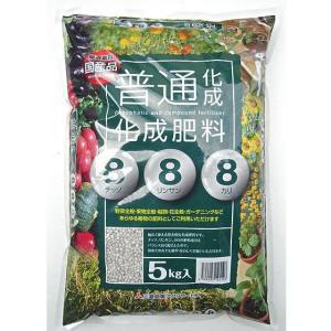 国産 普通化成 化成肥料 8-8-8 (5kg)|nadja