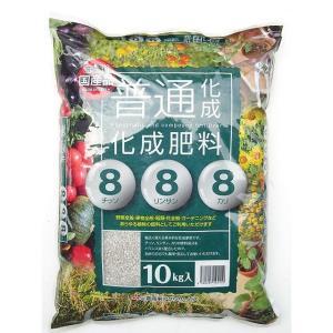 国産 普通化成 化成肥料 8-8-8 (10kg)|nadja