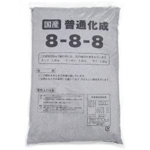 国産 普通化成 化成肥料 8-8-8 (20kg)|nadja