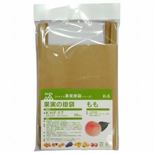 桃用果実袋 K-5 白桃・川中島用 一重掛袋 50枚入 nadja