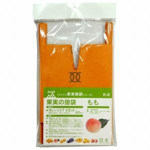 桃用果実袋 K-6 オレンジ#7 Vカット 白桃・川中島用 ...