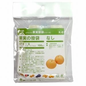 梨用果実袋 K-8 ワンタッチPK-6 幼果実用 一重掛袋 100枚入 nadja