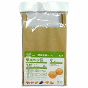 梨用果実袋 K-9 KHF #7 幸水用 一重掛袋 50枚入 nadja