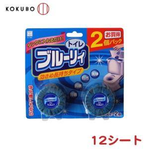 トイレ洗浄剤 ブルーリィ 50g(インタンクタイプ)2個入×12 − 小久保工業所|nadja