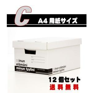 ミヌンボックス(MINUN BOX)C-Type (W25.0×D34.5×H19cm) 12個 − バンドー nadja