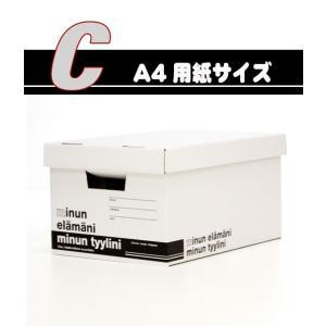ミヌンボックス(MINUN BOX)C-Type (W25.0×D34.5×H19cm) − バンドー nadja