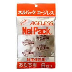 ネルパックおもちかびないセット専用エージレス 6個入 − 一色本店|nadja