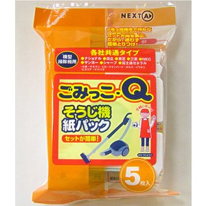 NEXTA そうじ機紙パック ごみっこQ 16社共通タイプ 5枚入×5 − ネクスタ nadja
