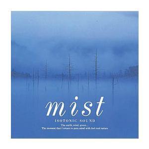 mist〜朝もや / 演奏:石黒孝子|nadja