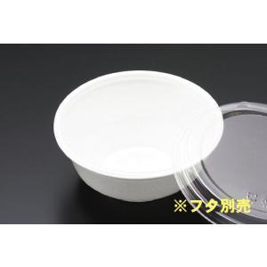 使い捨て食器 RP丼 小 本体 白 (153×63mm) 900枚 −リスパック|nadja