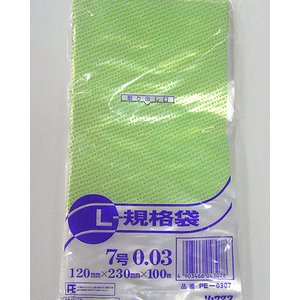 L-規格ポリ袋 7号 0.03(120×230mm) 100枚 − リュウグウ|nadja
