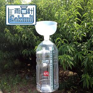 果樹用簡易累積雨量計 サキミル  S5000KS − 一色本店|nadja