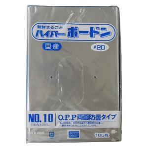 青果用 防曇(ぼうどん)規格袋 ハイパーボードンNo.10/#20 プラ入・4穴 18cm×27cm 厚さ0.02mm 1,000枚 − 信和|nadja