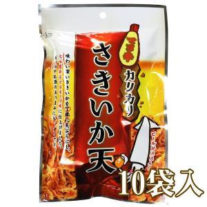 マヨ辛カリカリさきいか天 35g入×10 −助六食品|nadja