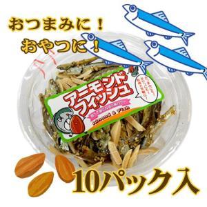 アーモンドフィッシュ 50g入×10 −助六食品|nadja