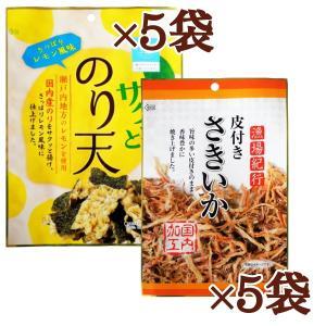 助六するめ サクッとのり天レモン風味 5袋+皮付きさきいか 5袋の10袋セット −助六食品|nadja