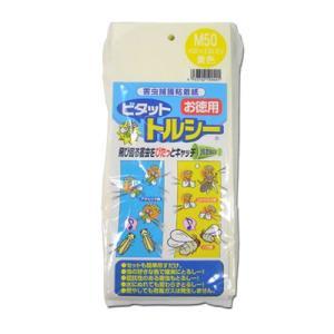 害虫捕獲粘着紙 ビタット トルシーM 黄(100×230mm) 50枚入×12 − 一色本店|nadja