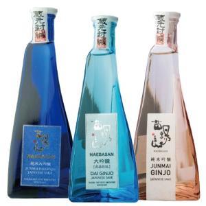 日本酒3種飲み比べが出来るお得なセット商品です。 お歳暮や贈り物などに最適です。  ■商品内容 ・苗...