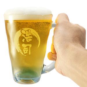 名入れ グラス ビールジョッキ ギフト 誕生日 プレゼント 還暦祝 ジョッキ ビアジョッキ 極泡    敬老の日 /翌々営業日出荷|nafudaya