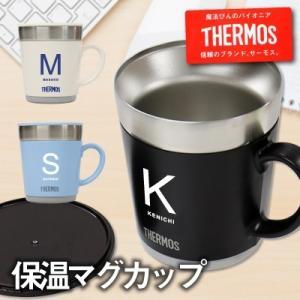 \ シンプルな名入れが大人気!サーモスマグカップ★ /  保温・保冷の高機能といえば、THERMOS...