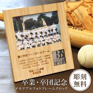 ■サイズ:20×19cm (写真サイズ10×15cm)   ■素材:竹製  ■彫刻について  備考欄...
