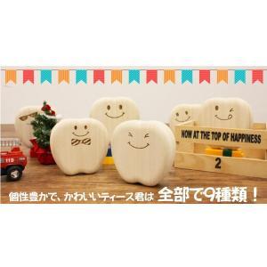 乳歯ケース 名入れ ベビー 出産祝い 桐 プレ...の詳細画像2