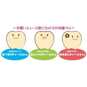 乳歯ケース 名入れ ベビー 出産祝い 桐 プレ...の詳細画像4