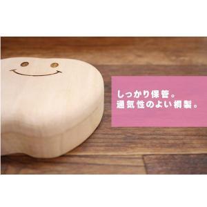 乳歯ケース 名入れ ベビー 出産祝い 桐 プレ...の詳細画像5