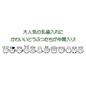 乳歯ケース たまごの乳歯入れ 人気  /翌々営業日出荷|nafudaya|02