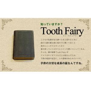乳歯ケース たまごの乳歯入れ 人気  /翌々営業日出荷|nafudaya|04