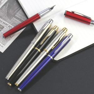 パーカー 万年筆 名入れ IM PARKER 退職祝 プレゼント 男性 5営業日出荷|nafudaya