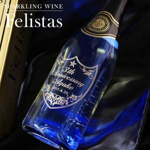\ LEDライトで光る!スパークリングワイン♪ /  パーティー や イベントにピッタリ!  誕生日...