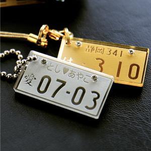ナンバープレート ストラップ VIP 車 バイク  /翌々営業日出荷|nafudaya