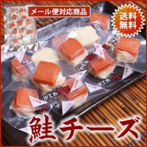 鮭チーズ82g【送料無料/メール便】|nagahara-shopping