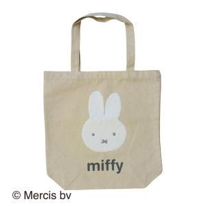 miffy ミッフィー  トートバッグ カオ ナチュラル MF-2830|nagaikiya-honpo