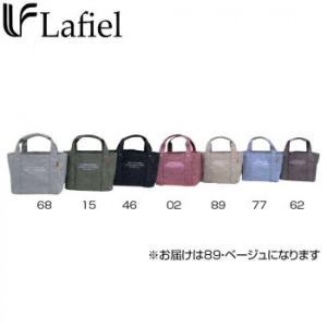 Lafiel(ラフィール) アソートメントバッグ 帆布 トートバッグ 仕切り付き 89・ベージュ 003162300|nagaikiya-honpo