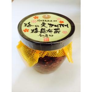 梅の実カリカリ梅昆布茶 280g|nagaikiya88